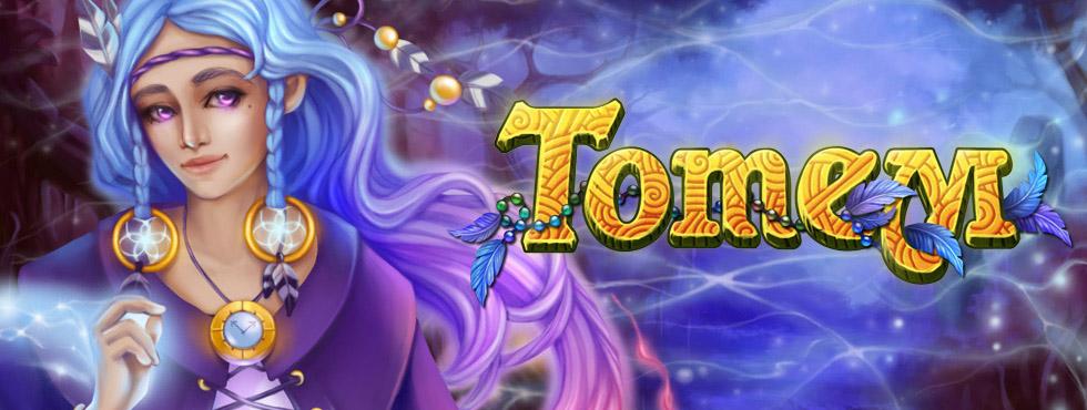 Game Тотем