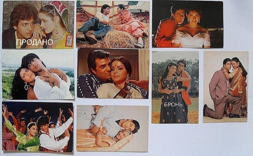 Индийские открытки с актерами 83