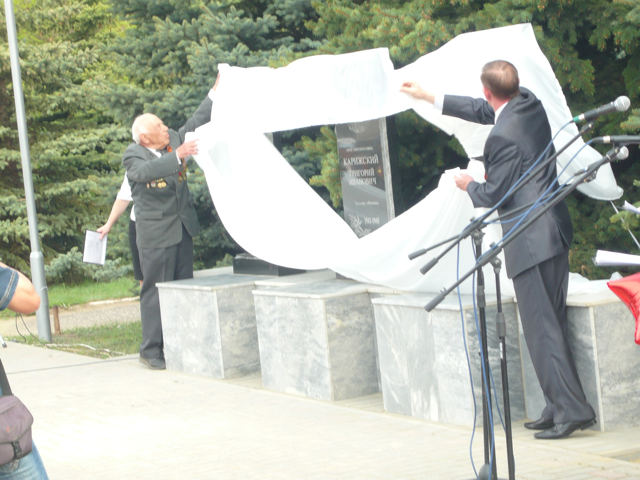 одном регионе смотреть фото открытие памятника на севгоке открытия