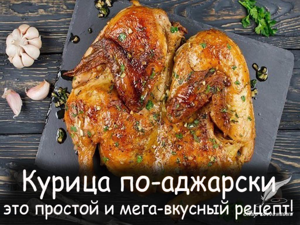 Что можно приготовить из курицы на первое