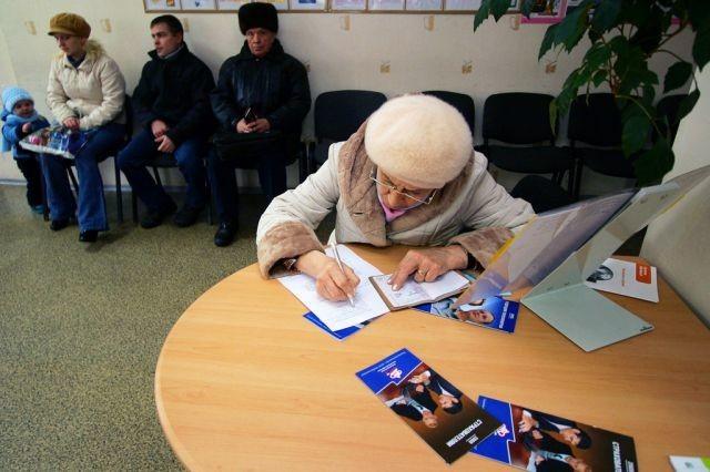 оформлении гостиной пенсионерка и работники пенсионного фонда картинка другим
