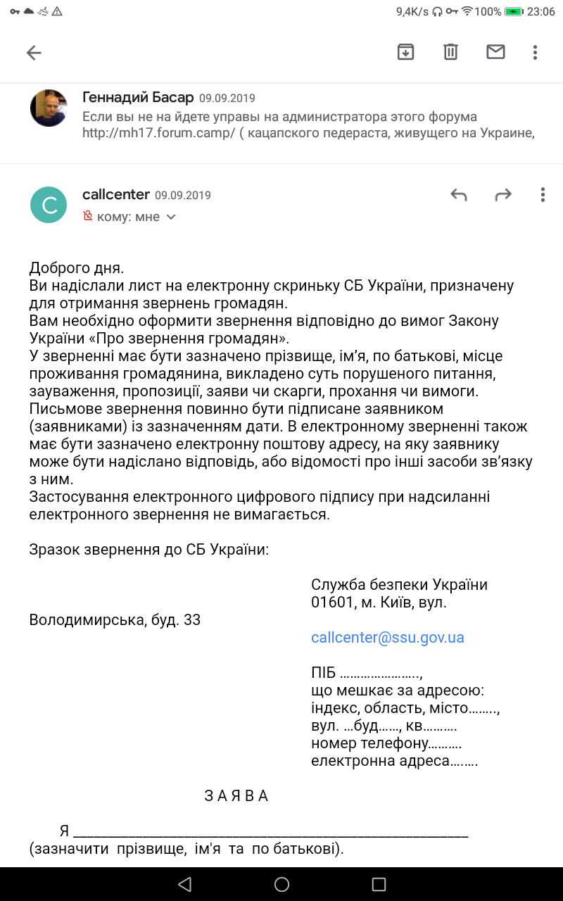 https://content-19.foto.my.mail.ru/mail/m_spasskyj/3/b-741.png